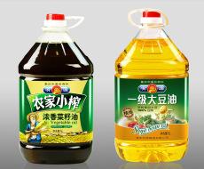 重庆食用油包装设计 菜油调和油芝麻油设计