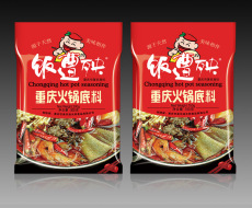 重庆火锅袋哪里设计好 火锅底料包装设计