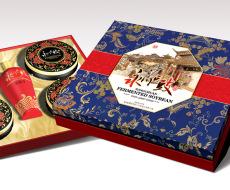 各类包装盒 重庆亚美包装优价提供