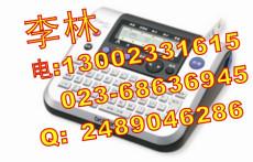 青海12mm标签纸 兄弟PT-1280色带价格