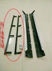 广汽传祺GS5脚踏板 传祺GS5侧踏板多少钱