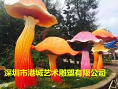 深圳户外玻璃钢仿真蘑菇雕塑制作公司