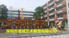 深圳校园装饰玻璃钢音乐乐器琴雕塑生产厂家