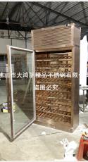 不銹鋼恒溫酒柜  定制加工