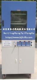 北京立式真空干燥箱专业生产商