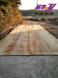 奉化地磅 奉化 14米16米18米大地磅高价回收