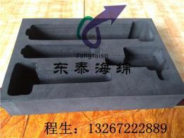 环保EVA包装盒内衬-eva包装内衬-EVA内托