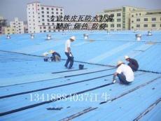 龙岗专业防水补漏、专业铁皮瓦防水补漏维修