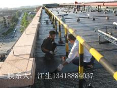 深圳龍崗專業天面防水補漏 伸縮縫防水補漏