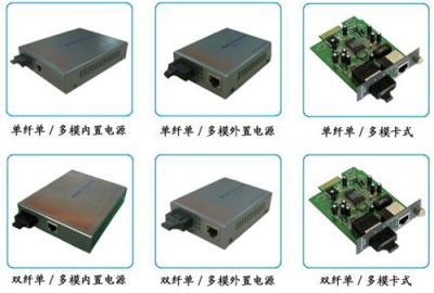 1.25Gbps SFP 光??? ></a>                                                     <script>                             $(
