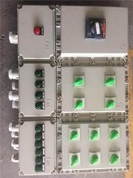 不锈钢防爆检修配电箱