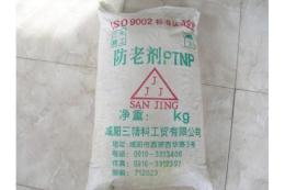 哈尔滨市哪里回收硫酸镍公司