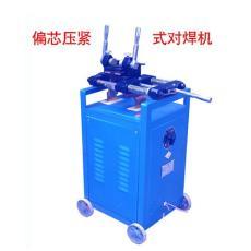 UN-10對焊機