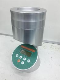 JYQ-IV浮游菌采样器中标计量院检测公司
