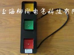 ABC-HCX-150滑触线电源指示灯