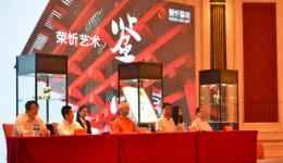 国内最大的古董古玩私下交易中心上海嘉侑