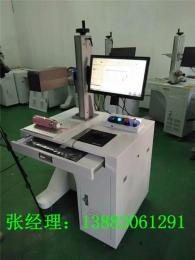成都进口IPG分体式激光打标机小型激光打码