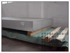 6082氧化沖壓鋁板