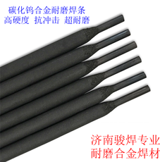 MD621耐磨焊条MD621堆焊焊条 电焊条价格