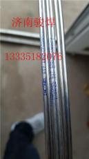 ERNiCr-3镍铬合金焊丝 Ni6082镍基焊丝