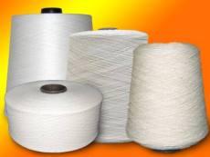 珠海马海毛回收再生利用公司