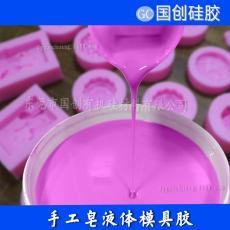 做手工皂用模具硅胶