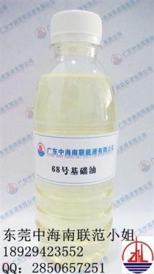 68号基础油价格产品供应68号基础油厂家批发