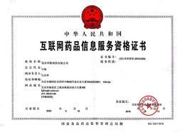 办理北京出版物经营许可证需要什么条件