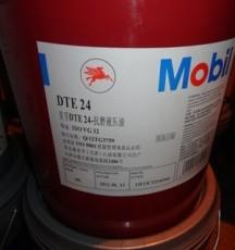 宿州美孚DTE24液压油报价