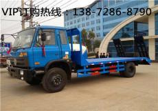 許昌12噸挖機運輸車拖車價格