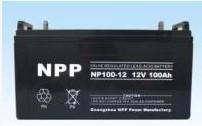 耐普12V系列蓄電池NPP電池鉛酸蓄電池