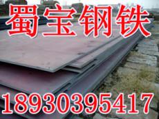 Q500D高强钢板