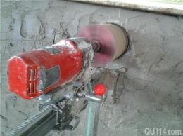 南京地面打孔空调打孔排风扇孔混泥土墙打孔