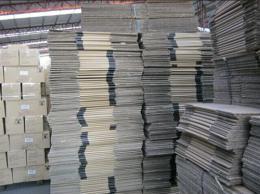 龙华大浪纸箱厂