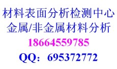 最新广州提供金属材料测试拉伸试验弯曲试验