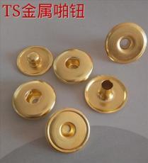 2014唐氏新产品塑料金属啪钮 按扣 揿扣报价