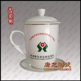 厂家批量定制年终礼品老板杯专用杯