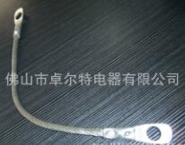銅絞線軟連接