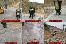 地基开挖液压岩石胀裂机吐鲁番使用现场