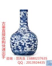 2014年最新瓷器成交记录,清代瓷器拍卖
