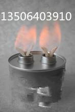安全环保火锅燃料油