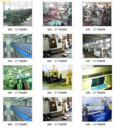 辽宁设备回收-长期大量采购-沈阳旧设备回收