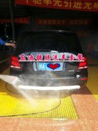 纳米车漆镀膜 防氧化不变旧 防酸雨 驱水泼