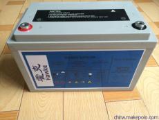 霍克genesis蓄電池NP12-12/12v12ah