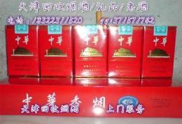 天津蓟县回收烟酒礼品
