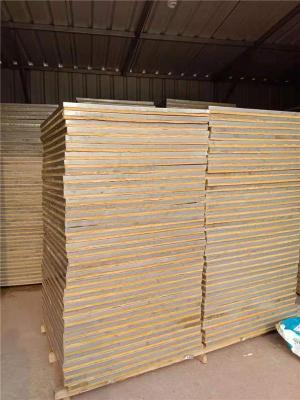 厂家供应水箱保温板聚氨酯发泡板