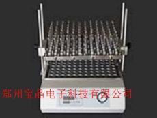 YGC-96氮吹儀 96孔氮吹儀 自動氮吹儀