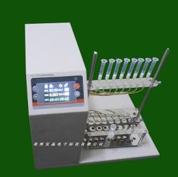 YGC-8數控自動固相萃取儀 固相萃取裝置