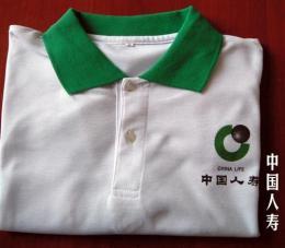 中山文化衫,江門文化衫,佛山文化衫