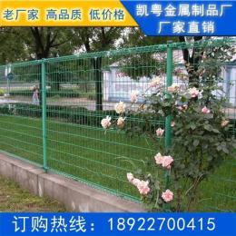 PVC浸塑护栏 广东园林防护网阳江花园围栏杆